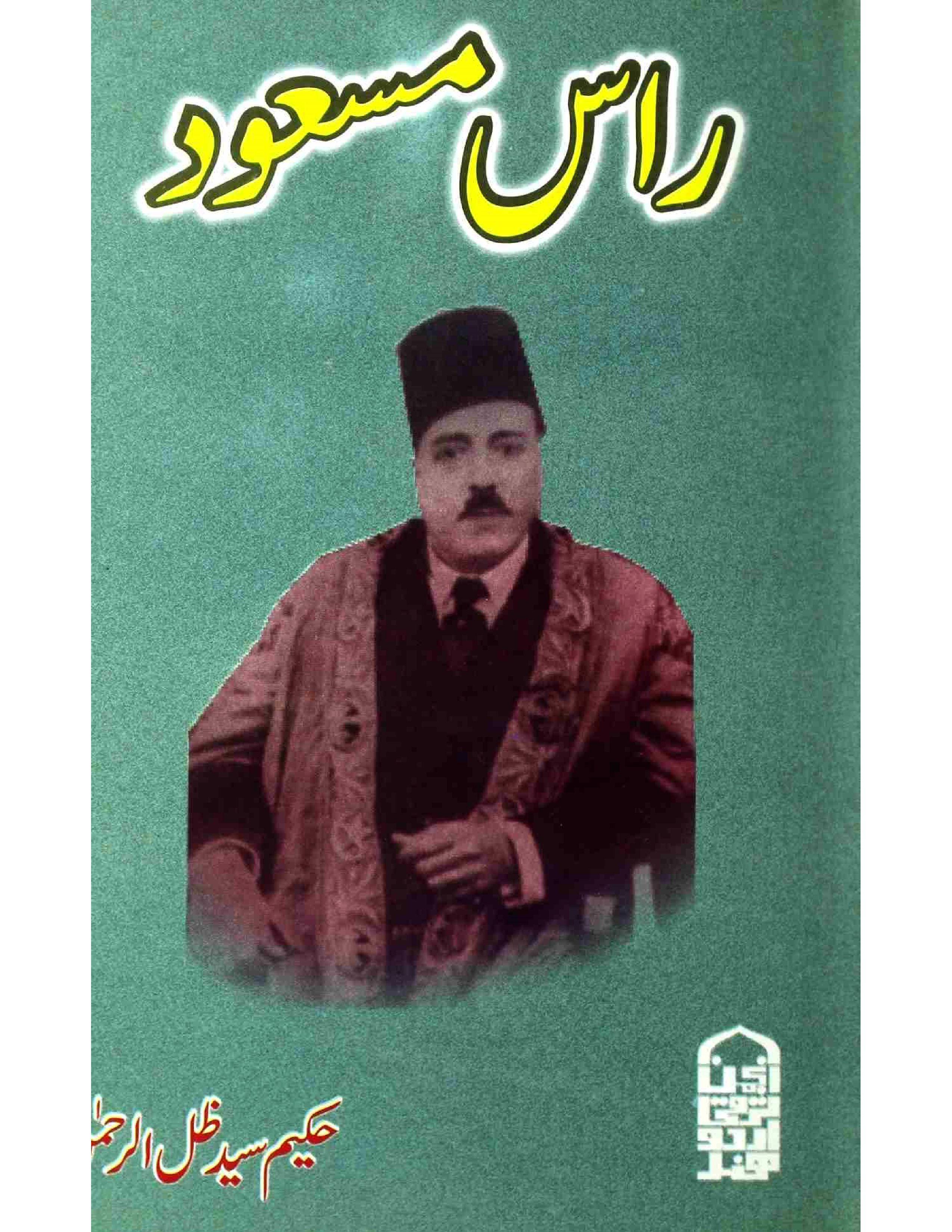 Raas Masood