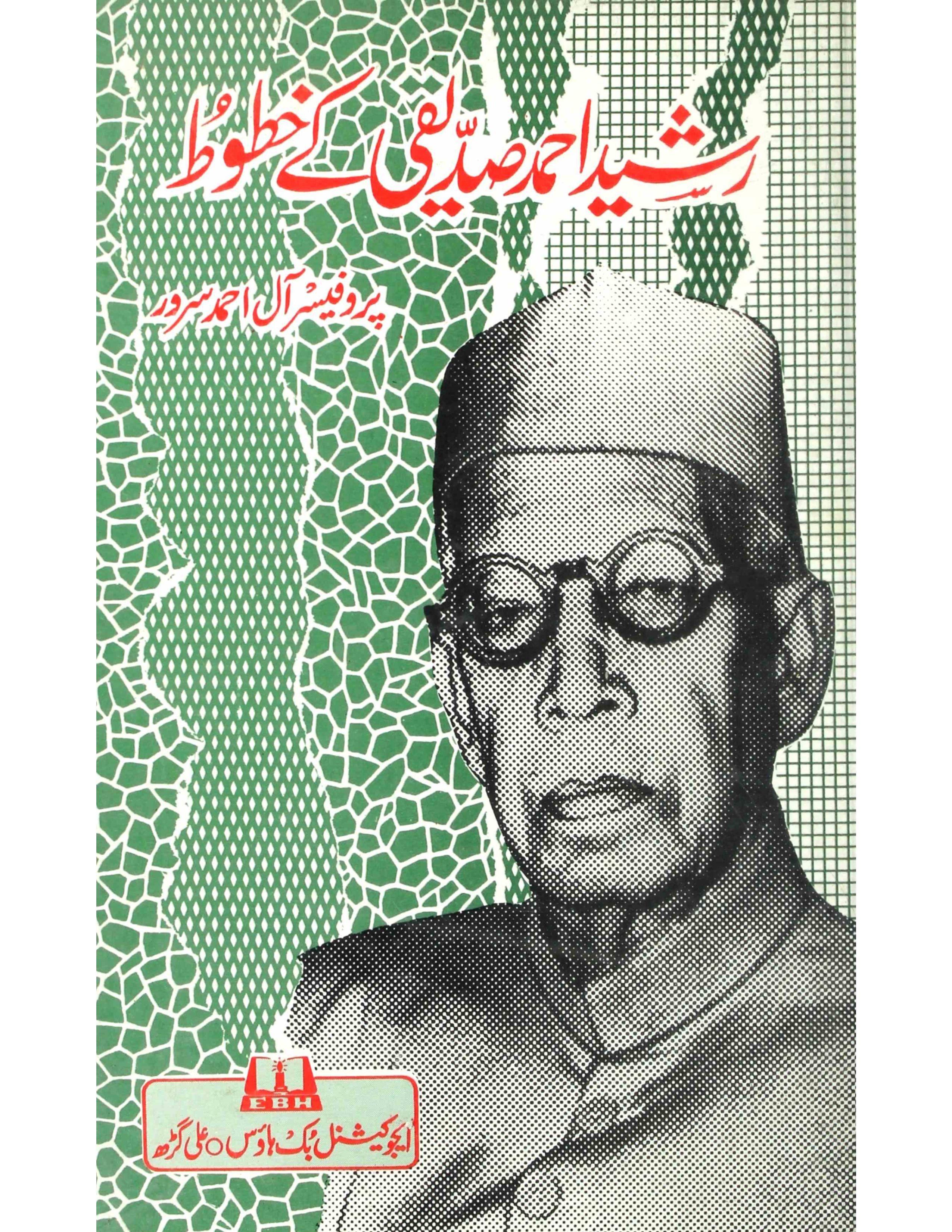 Rasheed Ahmad Siddiqi Ke Khutoot